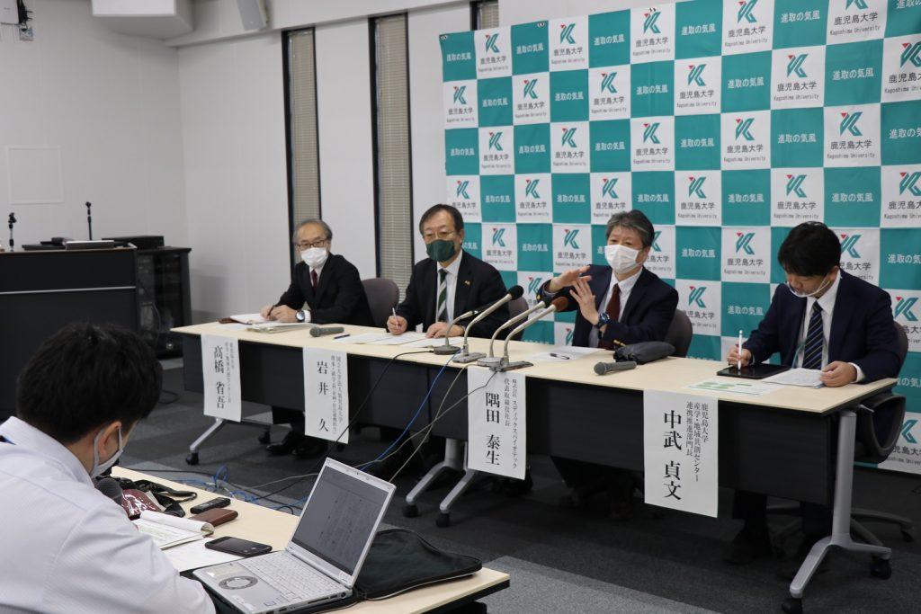 鹿児島大学認定ベンチャー (株)スディックスバイオテックが インフルエンザと新型コロナウイルスのPCR検査キットを開発・販売へ